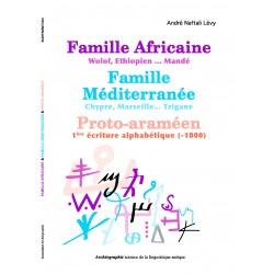 Famille africain & famille...
