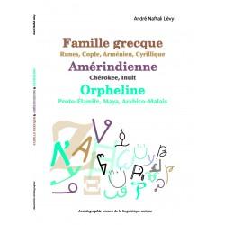Famille grecque,...