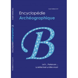 Encyclopédie...