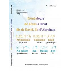 Généalogie de Jésus-Christ