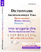 Dictionnaire Archéo Tora